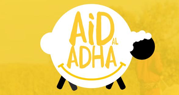 Prière de l'Aïd al Adha 2019