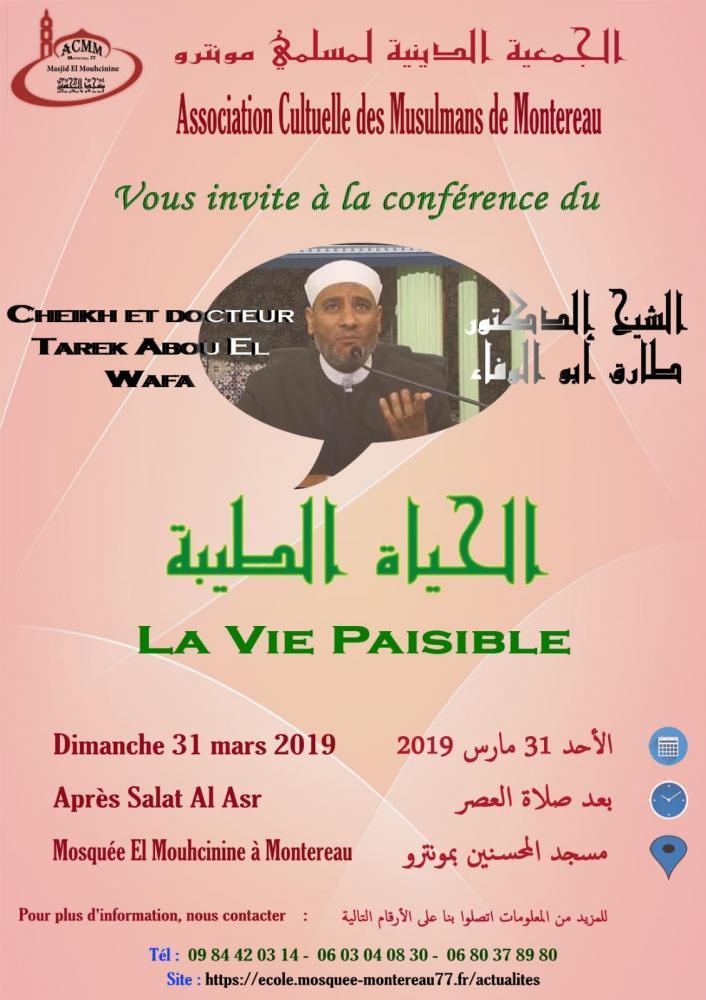 Conférence le 31 mars 2019 - Cheikh Tareq Abou al Wafa