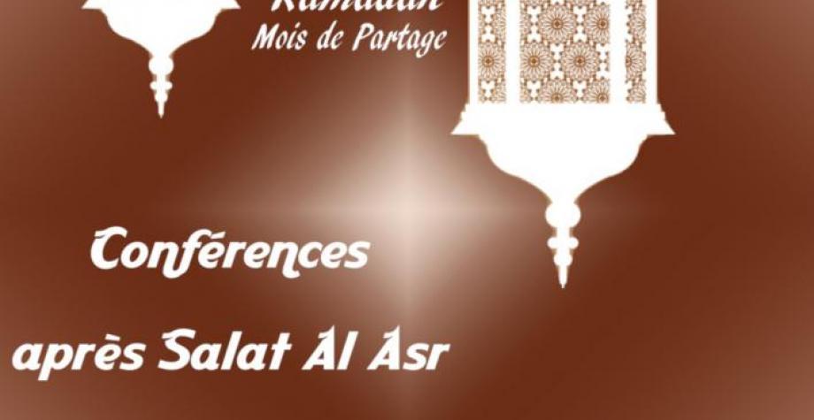 """<a href=""""actualites/conférences-du-mois-de-ramadan-2019"""" title=""""Conférences du mois de Ramadan 2019"""">Conférences du mois de Ramadan 2019</a>"""