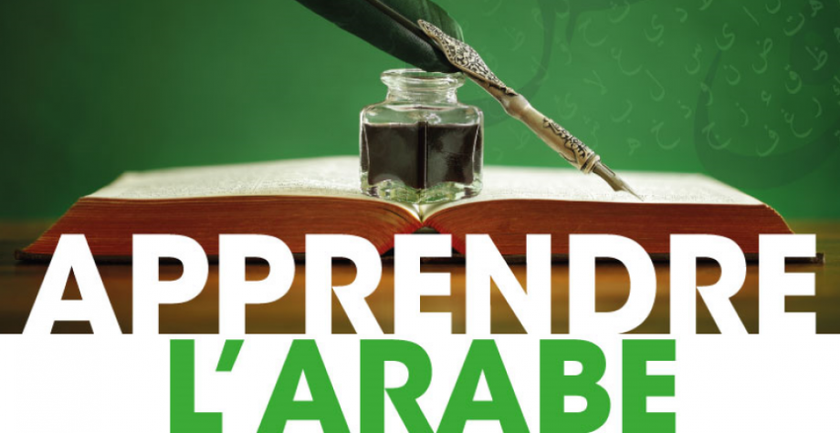 """<a href=""""actualites/apprentissage-de-la-langue-arabe-et-de-l-éducation-islamique"""" title=""""Apprentissage de la langue arabe et de l'éducation islamique"""">Apprentissage de la langue arabe et de l'éducation islamique</a>"""