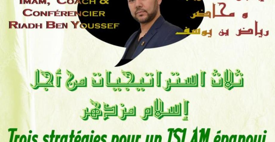 """<a href=""""actualites/conférence-le-8-avril-2018-cheikh-riadh-ben-youssef"""" title=""""Conférence le 8 avril 2018 - Cheikh Riadh Ben Youssef"""">Conférence le 8 avril 2018 - Cheikh Riadh Ben Youssef</a>"""