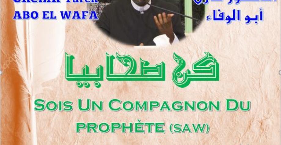 """<a href=""""actualites/conférence-le-25-mars-2018-imam"""" title=""""Conférence le 25 mars 2018 - Imam """">Conférence le 25 mars 2018 - Imam </a>"""