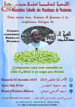 Conférence le 02 décembre 2018 - Cheikh Abdelhamid KHAMLICHI