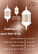 Conférences du mois de Ramadan 2019
