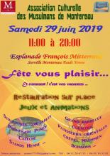Fête de fin d'année de l'école el Mouhcinine juin 2019